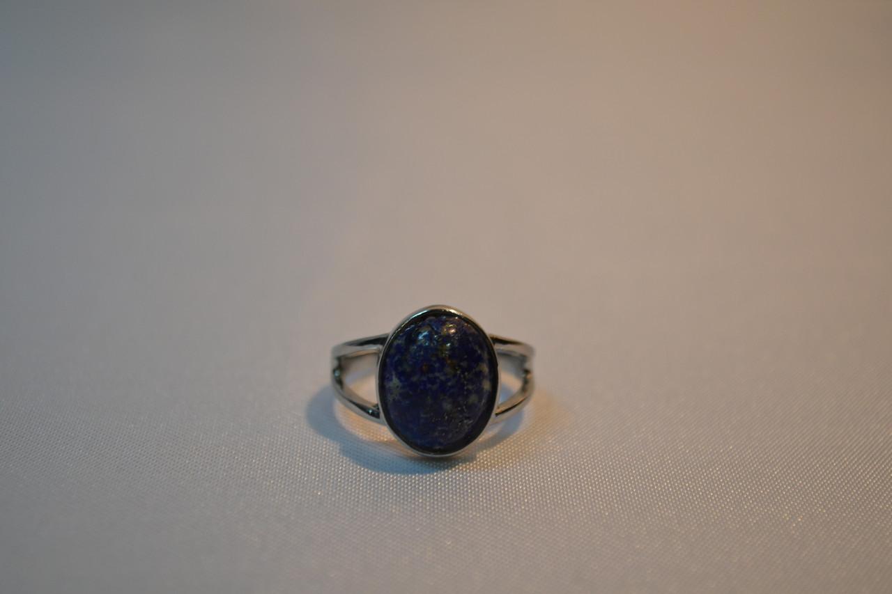 """Кольцо из камня """"Лазурит""""№5"""