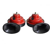 Сигнал звуковой 12V Улитка 2 контакта  100 720 Elegant красно-черный