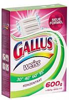 Стиральный порошок Gallus Weiss, 600 г (Германия)