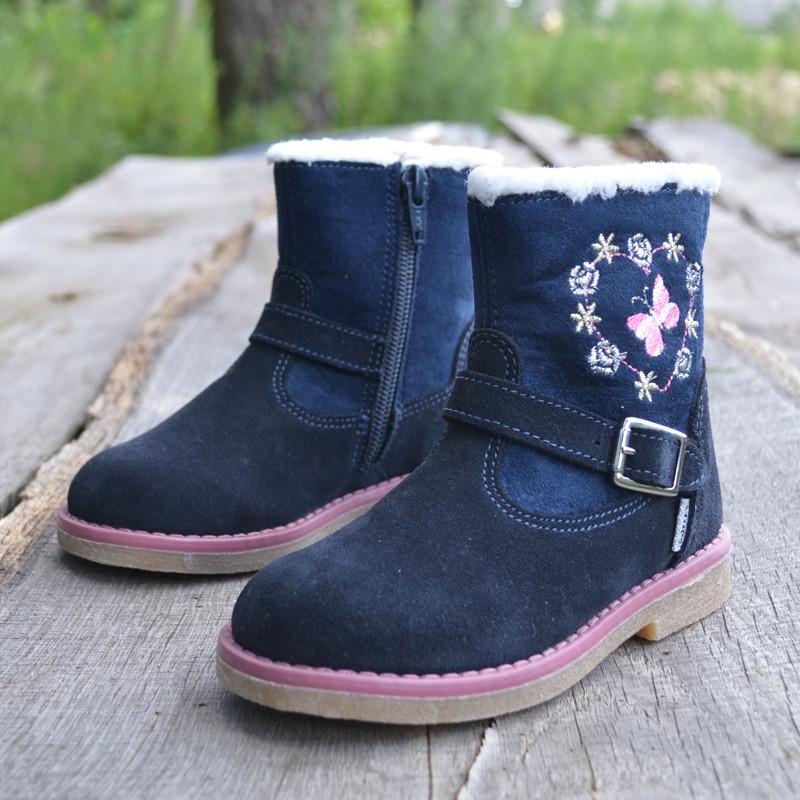 688a47feecf8 Утепленные сапожки Stups р 25. Интернет-магазин брендовой обуви