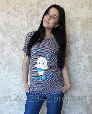 Літні штани для вагітних (летние штаны для беременных) ТОНКИЙ ДЖИНС ЛОМПАС  50 d6365256ea1