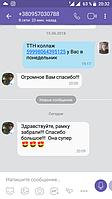 screenshot_20180618_203255.png