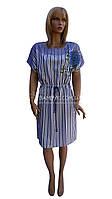 Літній сукні від бренду New Color by Birlik №2079