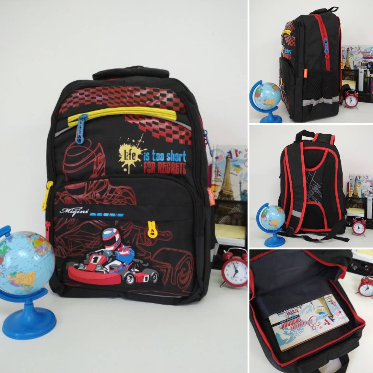 204741dce831 Стильный школьный рюкзак для мальчика с ортопедической спинкой Migini принт  Гонки 40*30*20 ...
