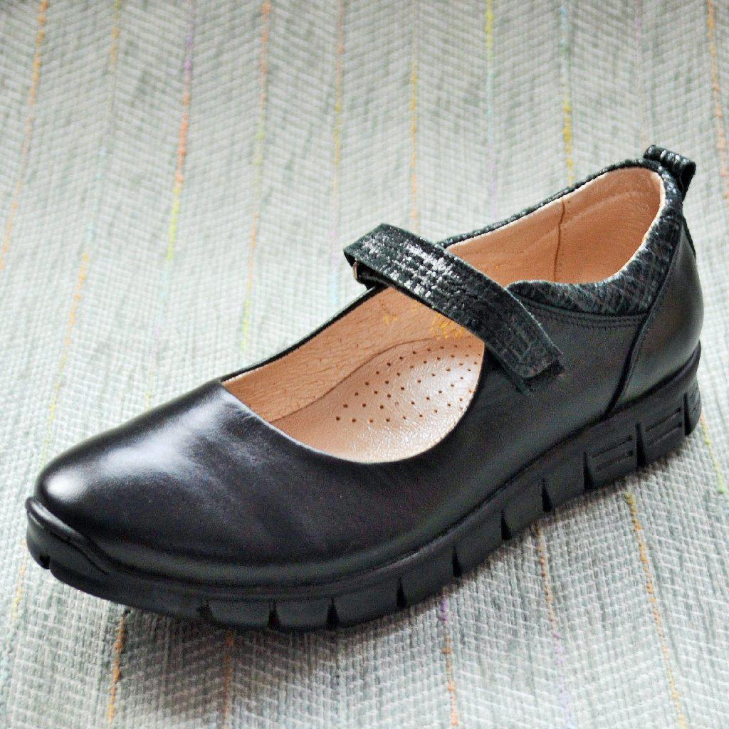 Туфли на спортивной подошве, Palaris размер 38