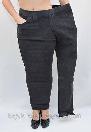 Джинси жіночі великі розміри 5XL - 7XL Джеггінси Ластівка батал - Чорний, фото 2