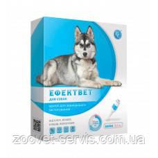 Капли противопаразитарные для собак Эффектвет