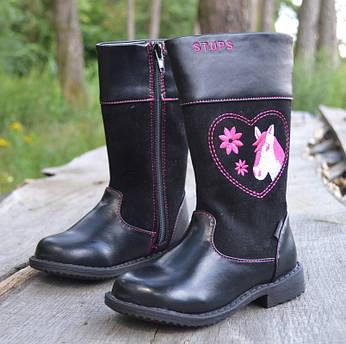 dcaa0078dc01 Утепленные сапожки Stups р 24. Интернет-магазин брендовой обуви
