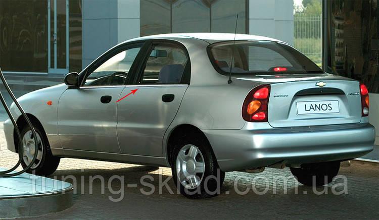 Хром молдинги стекол нижние Chevrolet Lanos (Шевроле Ланос)