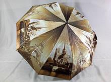 Зонты женские атласные с городами на 10 спиц антиветер