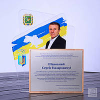 """Приз  """"НОК Харьковской области""""."""
