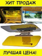 Антибликовый солнцезащитный козырек для авто HD Vision Visor — Day & Night, фото 1