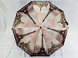 Зонты женские атласные с городами на 10 спиц антиветер, фото 2