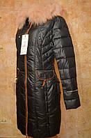Куртка женская зима (пуховик)