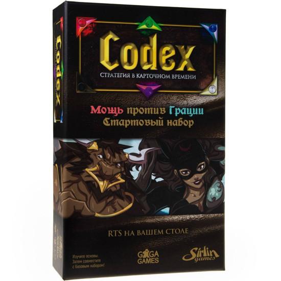 """Настольная игра """"Codex: Стартовый набор (Codex: Card-Time Strategy – Starter Set)"""" GaGa Games"""