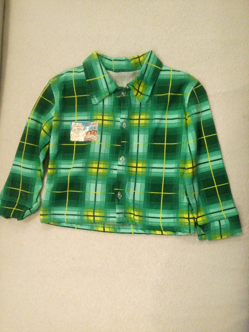 Сорочка для хлопчика
