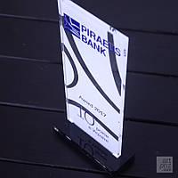 """Приз акриловый прямоугольный  """"Piraeus Bank"""", фото 1"""