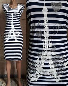 Женское летнее платье из вискозы принт полоска 46-58 р
