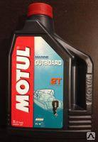 Масло для лодочного мотора MOTUL Outboard 2T, 2литра