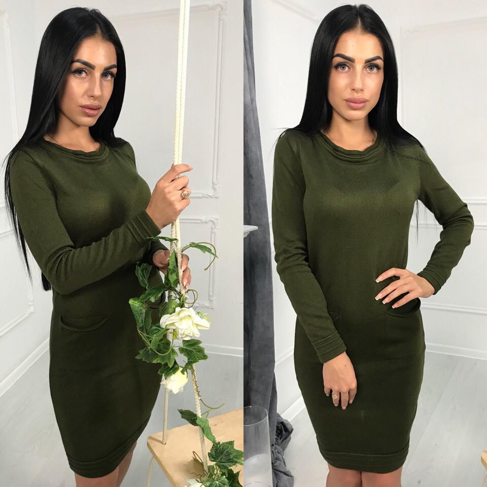 Модное вязаное теплое платье