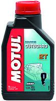 Масло для лодочного мотора MOTUL Outboard 2T, 1 литр