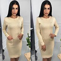 Теплое вязаное женское платье