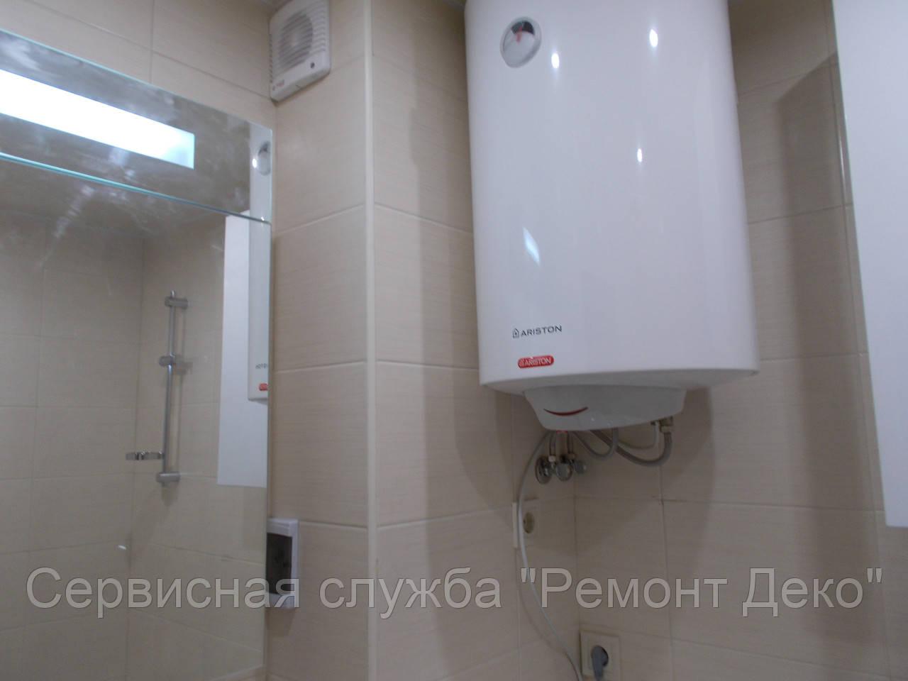 Установка бойлера Николаев, ремонт бойлера в Николаеве.