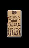 Шоколад «Коммунарка» горький 85%
