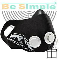 Тренировочная дыхательная маска для бега и тренировок Elevation Training Mask 2.0