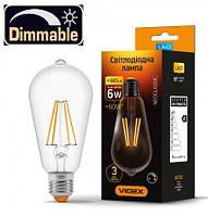 Светодиодная лампа VIDEX Filament ST64FAD 6W E27 4100K 220V диммерная