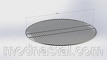 Решетка для круглого гриля, 740 мм