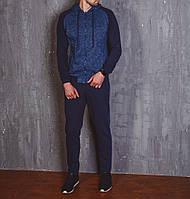 Мужской спортивный костюм от дизайнера BATERSON Украина