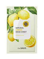Натуральная тканевая маска для лица the SAEM лифтинг и увлажнение Лимон, 21мл