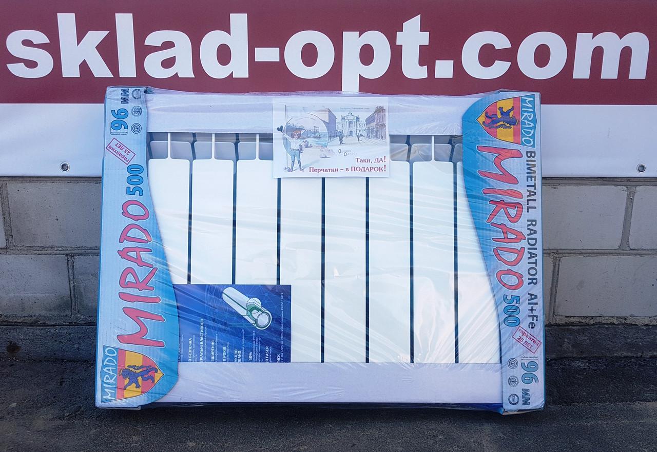 Биметаллический радиатор Mirado, Украина 500/96
