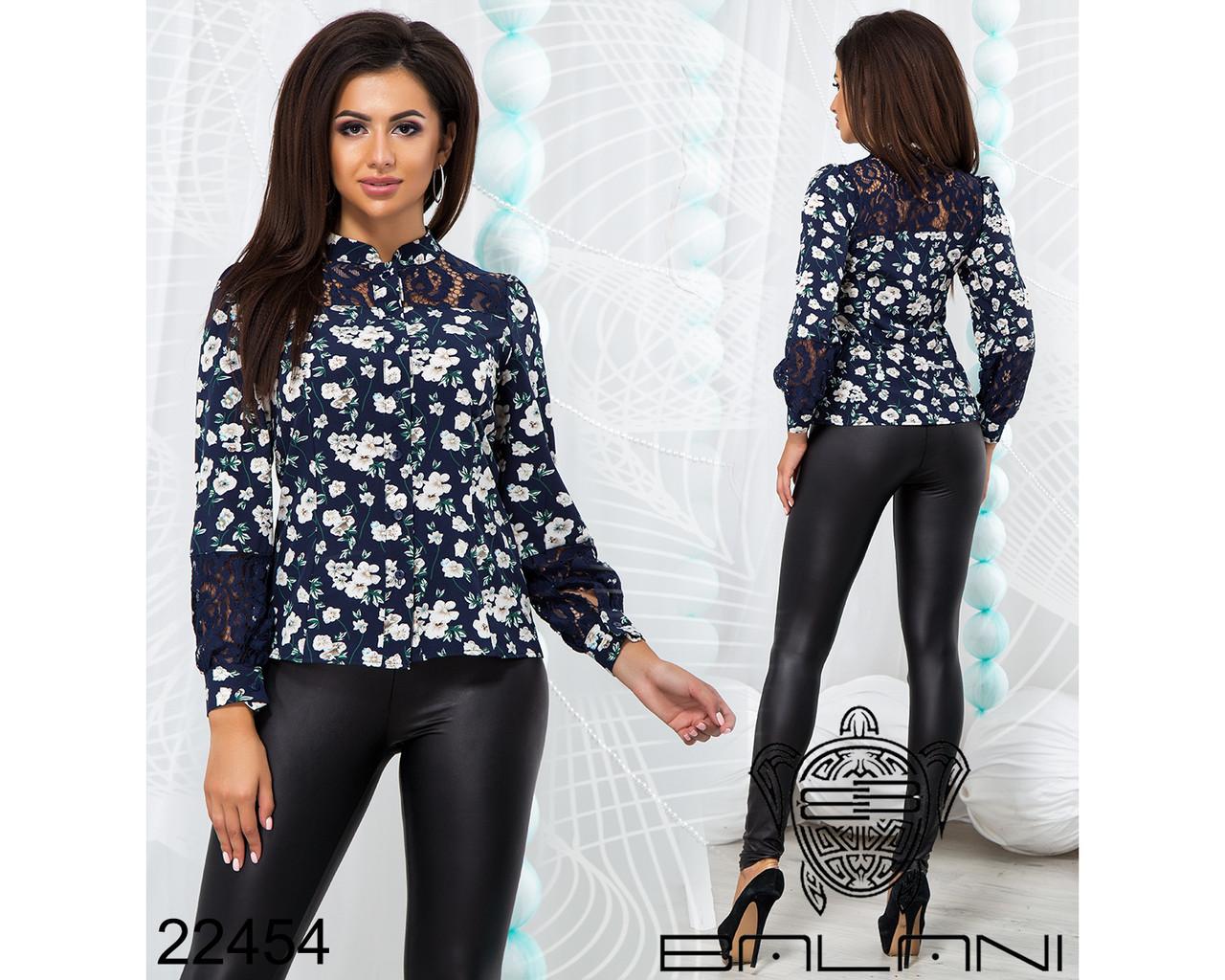 dd82d33cd20 Блузка рубашка с гипюром недорого в интернет-магазине доставка Украина  Россия р.42-