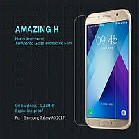 Защитное стекло Nillkin Samsung Galaxy A5 2017 A520 (Amazing H) (Самсунг А5 17 А520)
