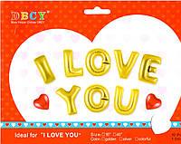 Фольгированные буквы I love you и сердца, 40 см