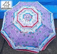 """Зонт пляжный 2.2 м с усиленным металлическим каркасом """"Ромашка"""" с клапаном"""