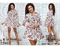 Короткое платье с пышной юбкой от производителя ТМ Balani прямой поставщик официальный  сайт р.42 deea26cc3b4