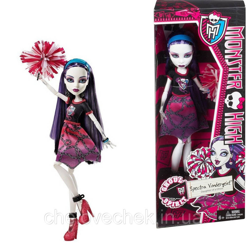 "Кукла ""Monster High"" Ghoul Spirit Spectra Vondergeist"