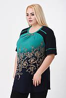 Туника женская Изабелла (зелёный)