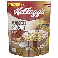 Мюсли Kelloggs Baked Musli Nut, 450 г (Германия)