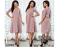 Расклешенное платье из ангоры от производителя ТМ Balani прямой поставщик официальный  сайт р.42- a8777b18b90