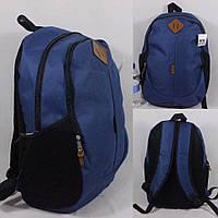 Текстильный рюкзак 1150 (ЮЛ)