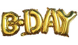 Фольгированные буквы золотые B*DAY, 122Х37 см