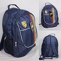 Спортивный рюкзак 1153 (ЮЛ)