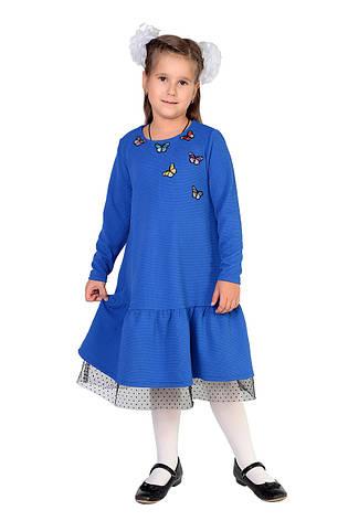 Милое детское платье с бабочками, фото 2