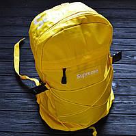 Рюкзак Supreme Backpack Bag Yellow | желтый | яркая модель, суприм