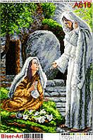"""Схема картини """"Явлення Христа Марії Магдалині"""" А616"""