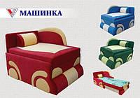 Детский раскладной диван Машинка с подушкой.
